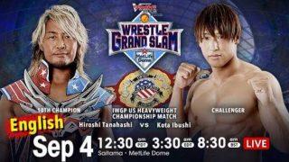 Watch NJPW WRESTLE GRAND SLAM in TOKYO DOME 2021 9/4/2