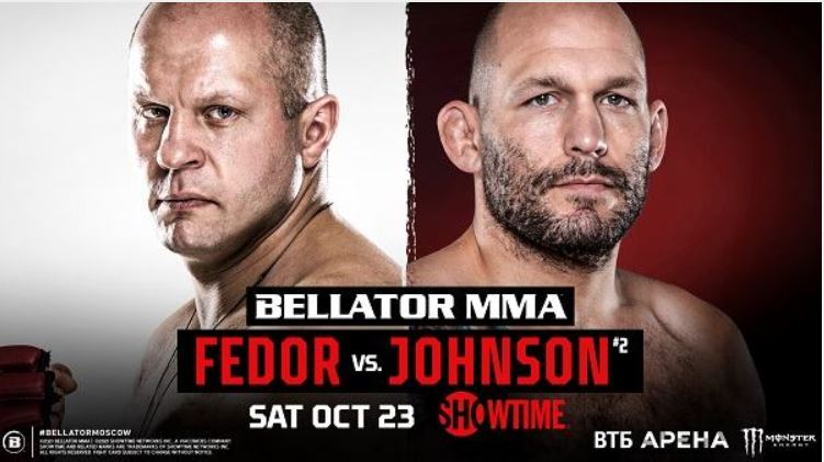 Watch Bellator 269: Fedor vs. Johnson 10/23/21