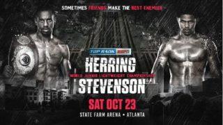 Watch Herring vs Stevenson 10/23/21
